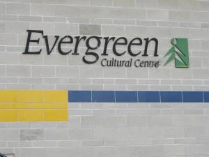 Evergreen Cultural Centre